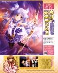 Angel Beats!【天使】ごとP #165080