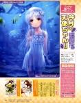 Angel Beats!【天使】ごとP #165087