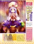 Angel Beats!【天使】ごとP #165089