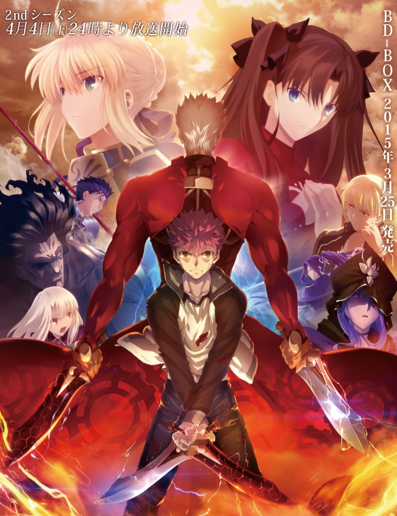 Fate Stay Night Fate Stay Night Unlimited Blade Works アーチャー