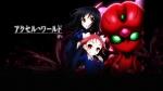 アクセル・ワールド【黒雪姫,上月由仁子】 #180018