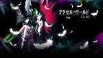 アクセル・ワールド【黒雪姫】 #180022