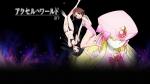 アクセル・ワールド【黒雪姫,若宮恵】 #180026