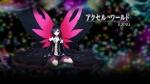 アクセル・ワールド【黒雪姫】 #180030