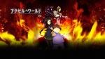 アクセル・ワールド【黒雪姫,有田春雪】 #180032
