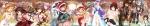 東方,化物語【フランドール・スカーレット,秦こころ,蓬莱山輝夜,忍野忍,西行寺幽々子,射命丸文】 #174368