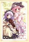 Cafe Little Wish【リリィ(Cafe Little Wish),ミーナ】てぃんくる #182585