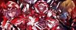 東方【フランドール・スカーレット,レミリア・スカーレット】NEKO(アーティスト) #185740
