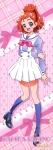 Go!プリンセスプリキュア【春野はるか】 #191148
