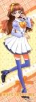 Go!プリンセスプリキュア【天ノ川きらら】 #191150