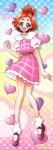 Go!プリンセスプリキュア【春野はるか】 #191151