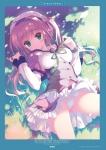 恋がさくころ桜どき【浅葉こなみ】さんた茉莉 #194479