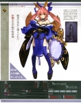 Fate/stay night,Fate/Grand Order,Fate/extra【キャスター(Fate/EXTRA)】ワダアルコ #195297