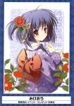 オリジナル,みけおう #199793