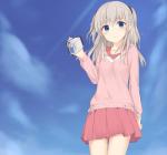 Charlotte【友利奈緒】 #201528