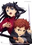 Fate/stay night【衛宮士郎,遠坂凛】 #206486
