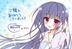 Friend to Lover ~フレラバ~【沢渡岬】あめとゆき #212018