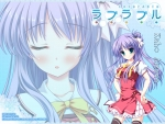 ラブラブル 〜lover able〜【愛沢花穂】あめとゆき #212009