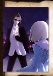 Fate/stay night,Fate/Prototype 蒼銀のフラグメンツ【ナイジェル・セイワード,沙条愛歌】中原 #215894