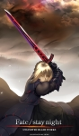 Fate/stay night,Fate/stay night Unlimited Blade Works【セイバー】 #216345
