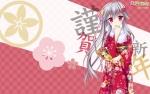 花咲ワークスプリング【不知火祈】ほんたにかなえ #215415