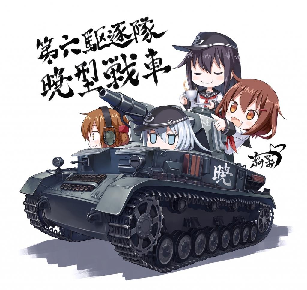 艦隊これくしょん 艦これ 暁 響 雷 電 壁紙 Tsundora Com