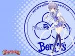 Berry's【佐藤夏姫】七尾奈留 #218480