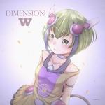Dimension W【百合崎ミラ】 #219697