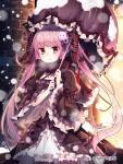 アンジュ・ヴィエルジュ【ソフィーナ】桜木蓮 #223532