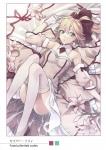 Fate/stay night,Fate/unlimited codes【セイバー】 #233148