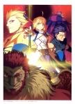 Fate/stay night,Fate/Zero【セイバー,ギルガメッシュ,ランサー(Fate/Zero),キャスター(Fate/Zero),ライダー(Fate/Zero)】武内崇 #233217
