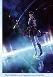 Fate/stay night,Fate/Prototype 蒼銀のフラグメンツ【アーチャー(Fate/Prototype)】 #233340