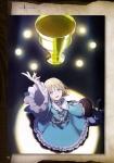 Fate/stay night,Fate/Prototype 蒼銀のフラグメンツ【沙条愛歌】中原 #240646