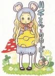ハチミツとクローバー【花本はぐみ】羽海野チカ #242859