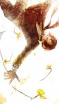 文豪ストレイドッグス【太宰治】 #248523