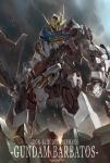 機動戦士ガンダム 鉄血のオルフェンズ【ガンダム・バルバトス】 #248675