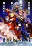 Fate/stay night,Fate/EXTRA,Fate/EXTELLA,Fate/Grand Order,Fate/Zero【アーチャー,アルテラ,キャスター(Fate/EXTRA),セイバー,セイバー・ブライド,セイバー(Fate/EXTRA),セイバー(Fate/Grand order),ライダー(Fate/Zero)】ワダアルコ #255993