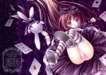不思議の国のアリス【アリス】てぃんくる #257973