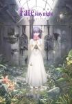 Fate/stay night,Fate/stay night Heaven's Feel【間桐桜】武内崇 #261715