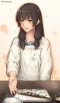 艦隊これくしょん -艦これ-【磯風】 #268681