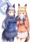 けものフレンズ【ギンギツネ,キタキツネ】 #268028
