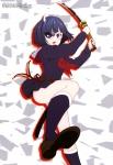 武装少女マキャヴェリズム【鬼瓦輪】 #270327