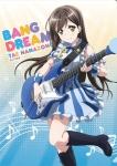 BanG Dream!【花園たえ】 #275808