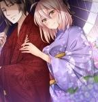Fate/stay night,Fate/Grand Order,ドリフターズ【土方歳三,桜セイバー】 #275408