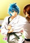 恋愛暴君【藍野あくあ】 #274029