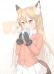 けものフレンズ【キタキツネ】 #278104