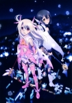 Fate/stay night,Fate/kaleid liner プリズマ☆イリヤ【イリヤスフィール・フォン・アインツベルン,美遊・エーデルフェルト】 #290960