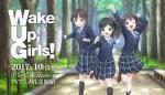 Wake Up, Girls!【阿津木いつか,速志歩,守島音芽】 #292036
