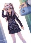 艦隊これくしょん -艦これ-【響】翼つばさ #295585