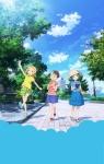 三ツ星カラーズ【赤松結衣,琴葉,さっちゃん】 #309149
